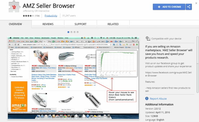 amzseller_browser