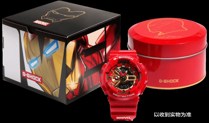 G-Shock x Marvel Avengers Collection
