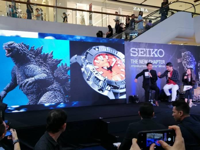 Seiko Monster SRPD25K 1