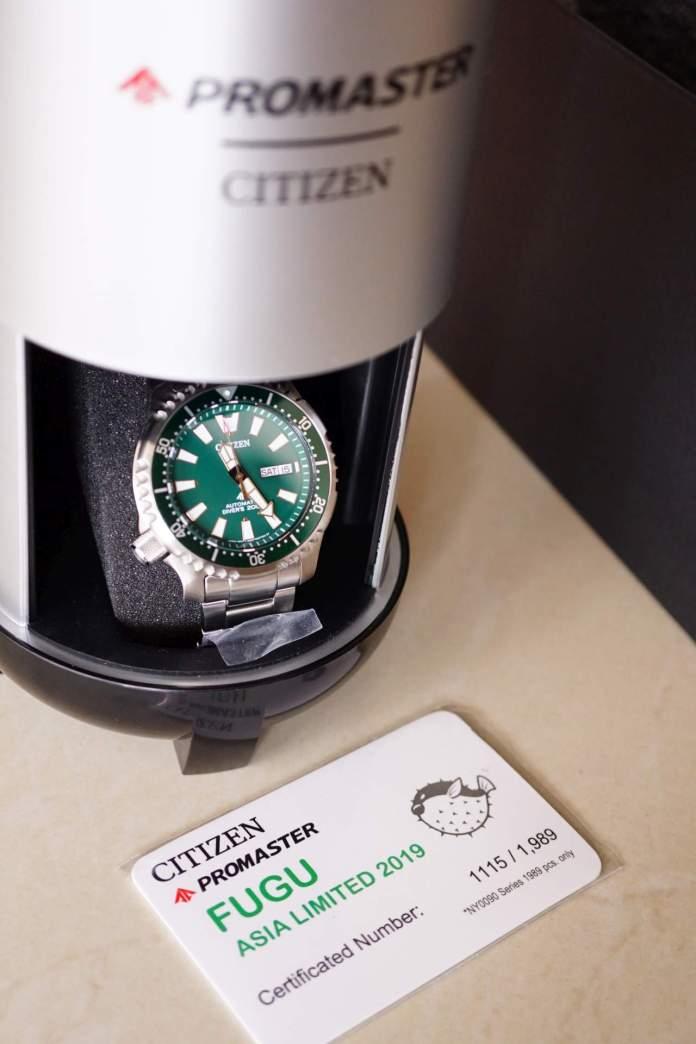 Citizen Promaster FUGU NY0099-81X