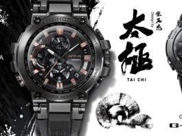 Casio G-Shock Formless Tai Chi