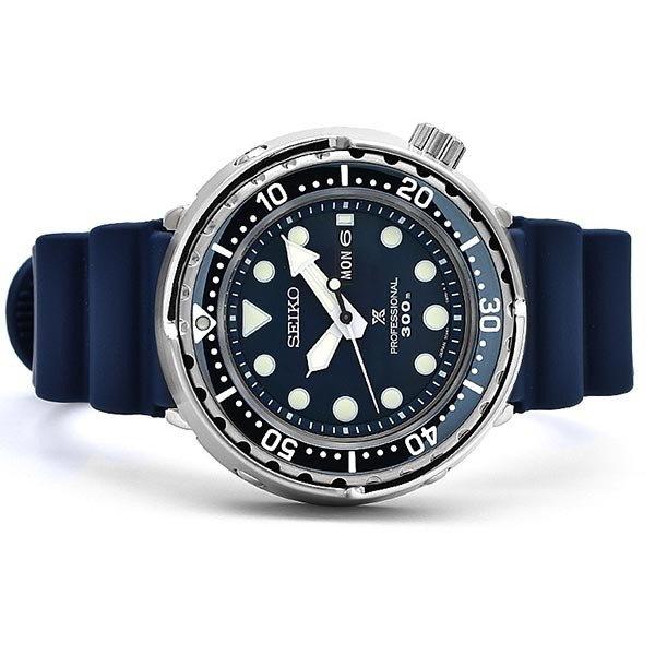 Seiko Prospex MarineMaster SBBN043