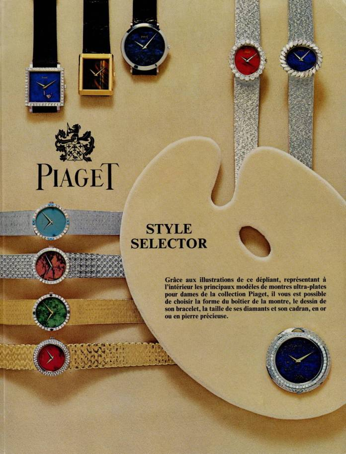 23. Piaget Style Selector Patrimony 1