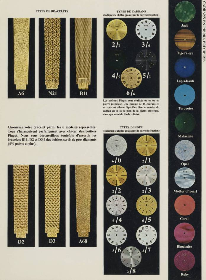 24. Piaget Style Selector Patrimony 2