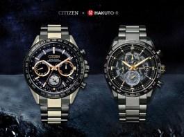 Citizen Super Titanium Hakuto-R