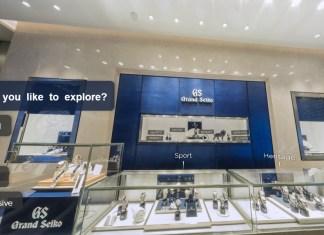 Grand Seiko Virtual Boutique