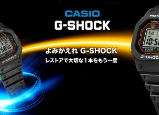 G-Shock Origins
