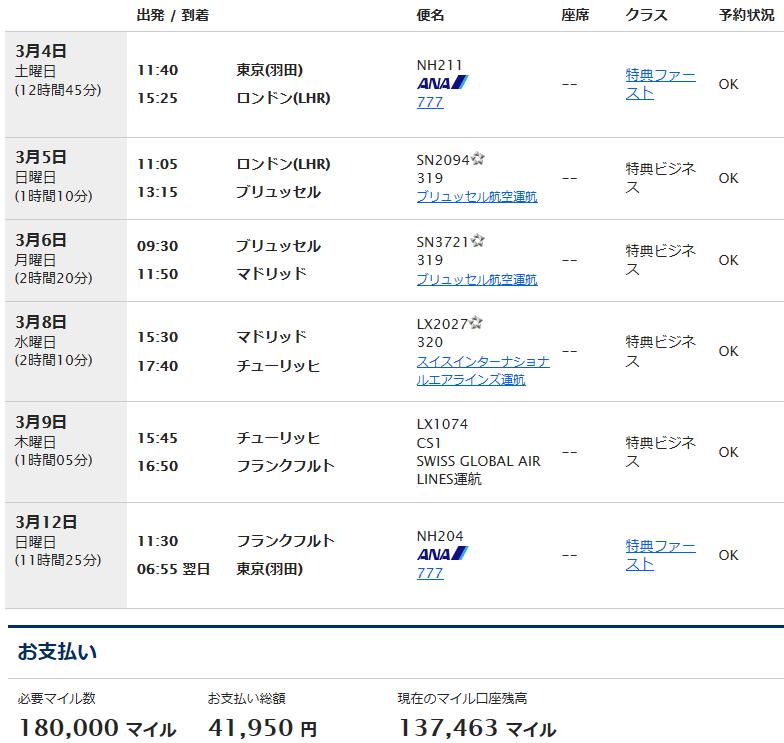 id:jp:20161026223344p:plain