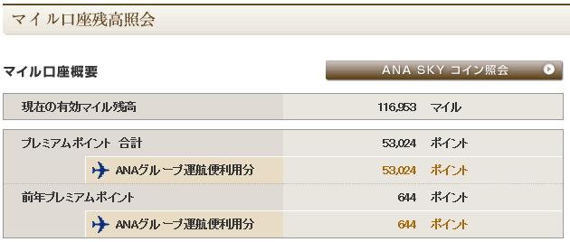 id:jp:20161027003115p:plain