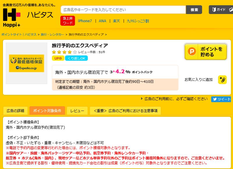 id:jp:20161027074057p:plain