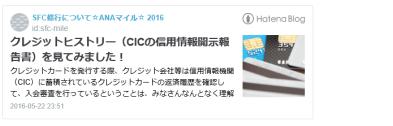 id:jp:20161029095003p:plain