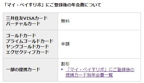 id:jp:20161110233913p:plain