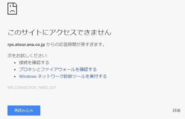 id:jp:20161124210121p:plain