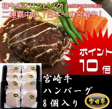 id:jp:20161205233540p:plain
