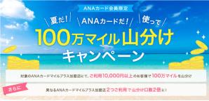 id:jp:20161209173119p:plain