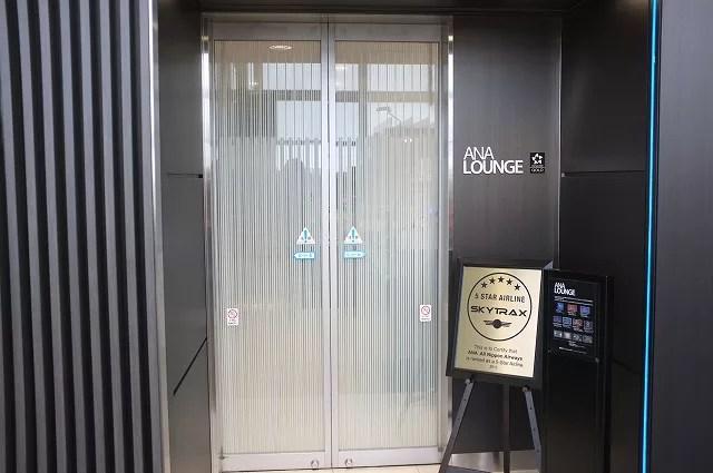 id:jp:20170729221917j:plain
