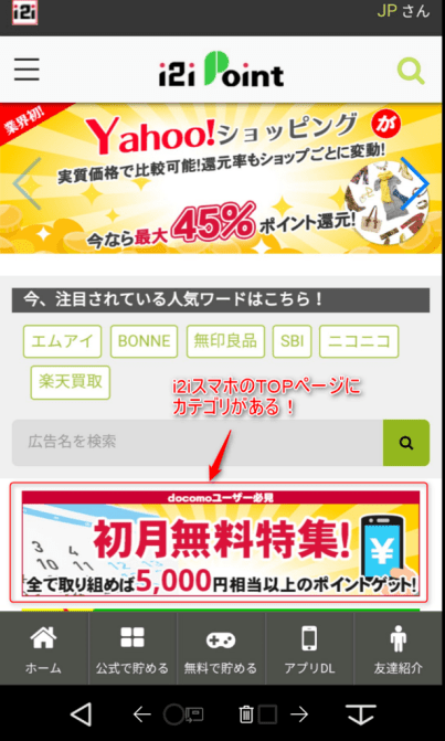 id:jp:20171025004018p:plain