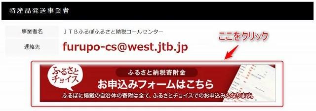 id:jp:20180108224020j:plain