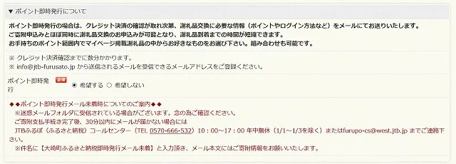 id:jp:20180108225757j:plain