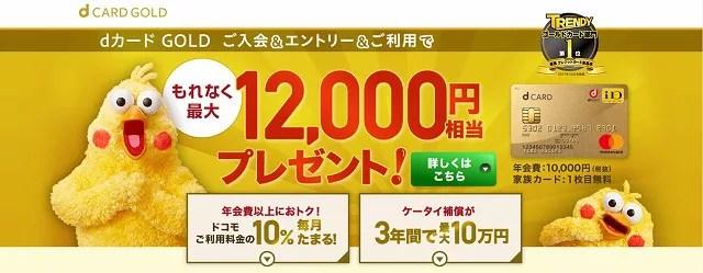 id:jp:20180118013203j:plain