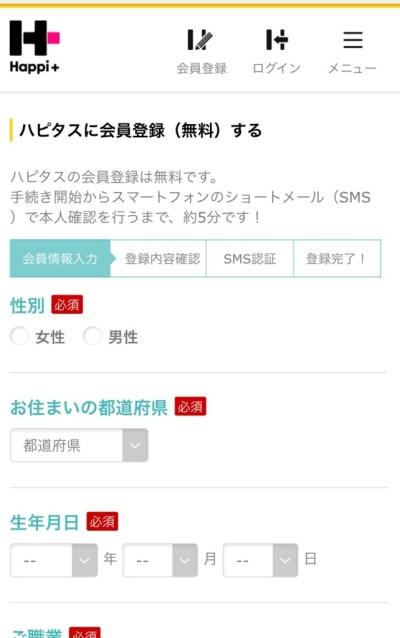 F:ID:mileagesfc:20160915114054j:平野