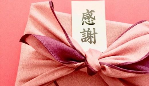 (続報)【SPGアメックス】入会ボーナスポイントは、17,000スターポイントが上限の模様だが、十分に魅力的!