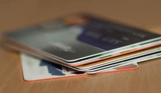 現役ANA陸マイラーのクレジットカード保有枚数はたったの5枚!【2017年10月】