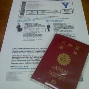 シンガポール旅行に向けてパスポートを準備!早めの用意が肝心です!