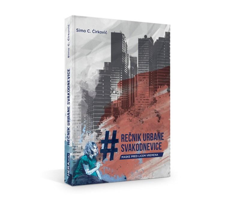 Recnik urbane svakodnevice_korice