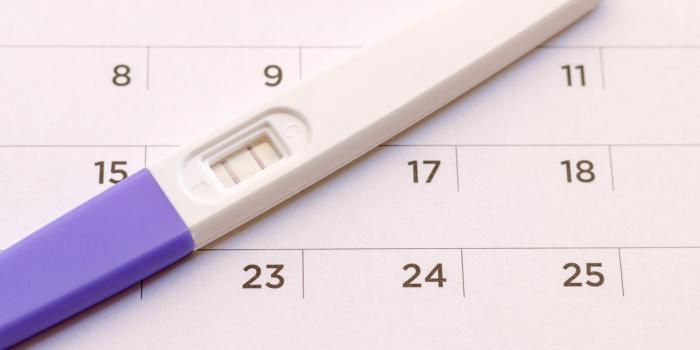 اختبار الحمل