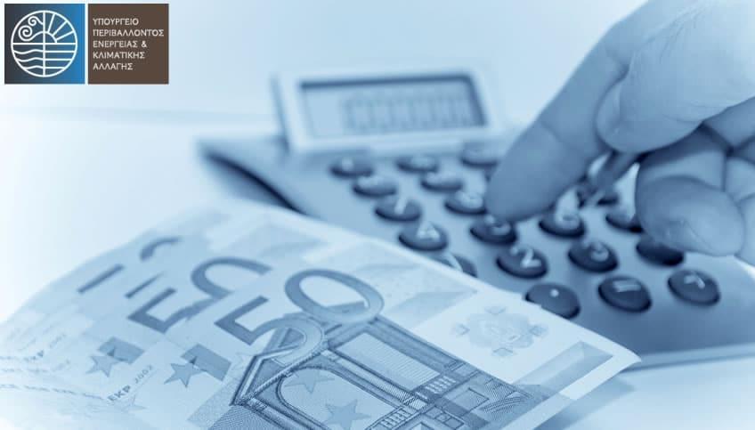 Η Ενεργειακή Αναβάθμιση Σπιτιού Παρέχει Έκπτωση Φόρων