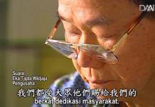 Biografi Sukses Eka Tjipta Widjaja dari Nol