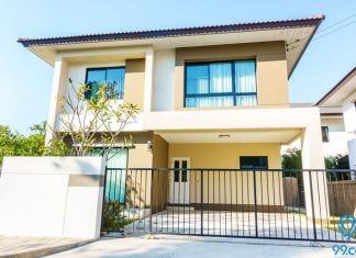 Informasi Harga Jual Rumah di Semarang
