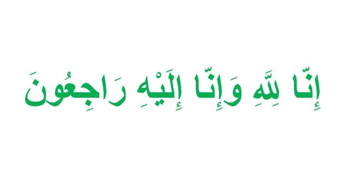 Ucapan Duka Cita Agama Islam - innalillahi wainnailaihi rojiun