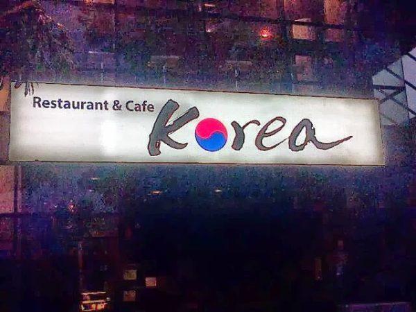 Cafe Korea. (Sumber: audariantiii)