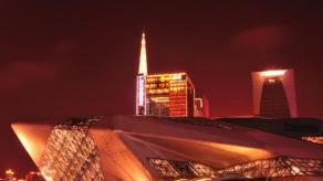 Guangzhou Opera House, obra de Zaha Hadid