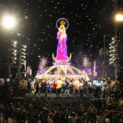 Celebración del Amanecer Gaitero durante la Feria de la Chinita