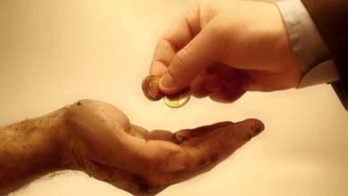 Photo of تفسير حلم رؤيا الزكاة والصدقة والإطعام وزكاة الفطر