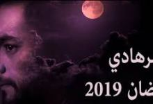 Photo of قصة وأحداث مسلسل قمر هادي هاني سلامة