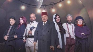 Photo of مسلسل باب الحارة الجزء العاشرسلوم حداد