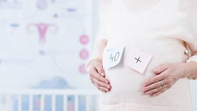 Photo of كيف تتأثر الصحة الانجابية في سن الأربعين ؟