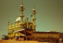 Photo of تفسير حلم رؤيا المسجد والمحراب لابن سيرين