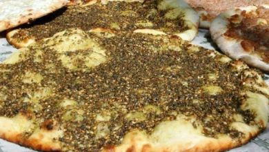 Photo of طريقة عمل مناقيش الزعتر اللبنانية
