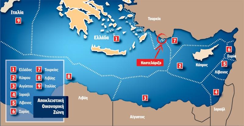 ΓΡΑΦΗΜΑ - Ελλάδα, Τουρκία οικονομικές ζώνες ανά χώρα