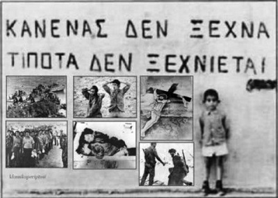 "EXTRAS - Κύπρος Τουρκοκύπριος εναντίον Ερντογάν: ""Μυρίζεις αίμα και θάνατο!"""