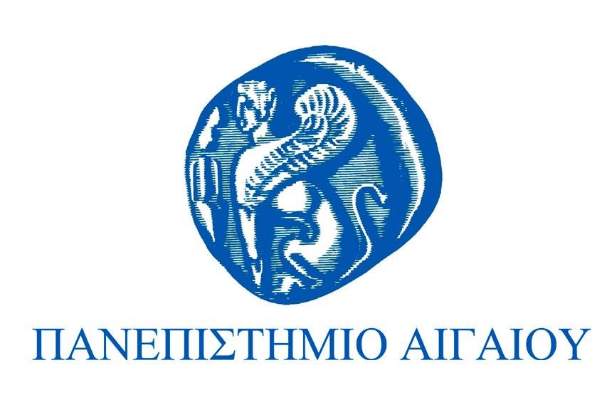 ΔΤ - Πανεπιστήμιο Αιγαίου