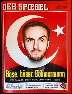 EXTRA - Spiegel, Ερτογάν Οι «ευαίσθητοι» Μουσταφά Κεμάλ & Ταγίπ Ερντογάν