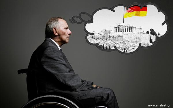 ΕΙΚΟΝΑ-Γερμανία-Σοϊμπλε-Ελλάδα Η γερμανική παγίδα
