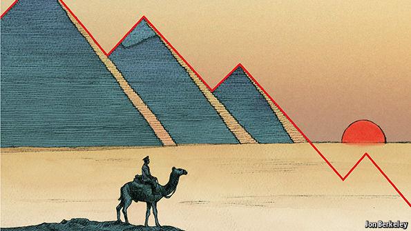Η εμπειρία της Αιγύπτου