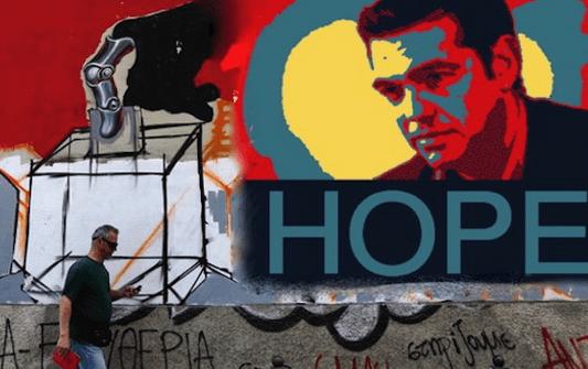 Η σκοτεινή απειλή της δειλής ελπίδας